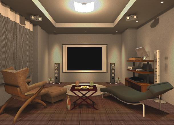 Home Theater Solutions In Mumbai